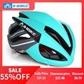 INBIKE ciclismo casco de bicicleta magnética gafas de carretera de montaña cascos de bicicleta gafas de sol gafas de Ciclismo de 3 lentes casco de bicicleta