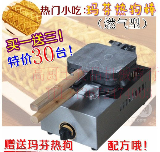 With recipe 4 PCS lolly waffle machine Gas type hot dog machine gas muffin hot dog machine gas muffin hot dog machine for sale