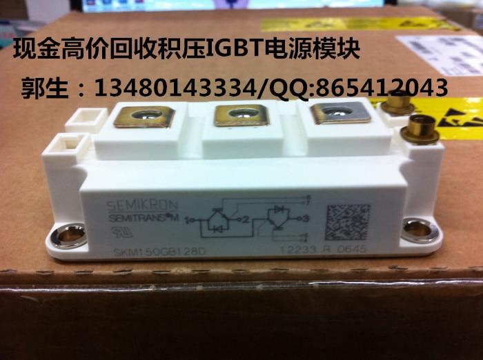SKM150GB128D/SKM100GB12T4G/SKM150GB124DE high recovery of power supply module high recovery of cash power igbt power module f3l200r07pe4 f3l300r07pe4