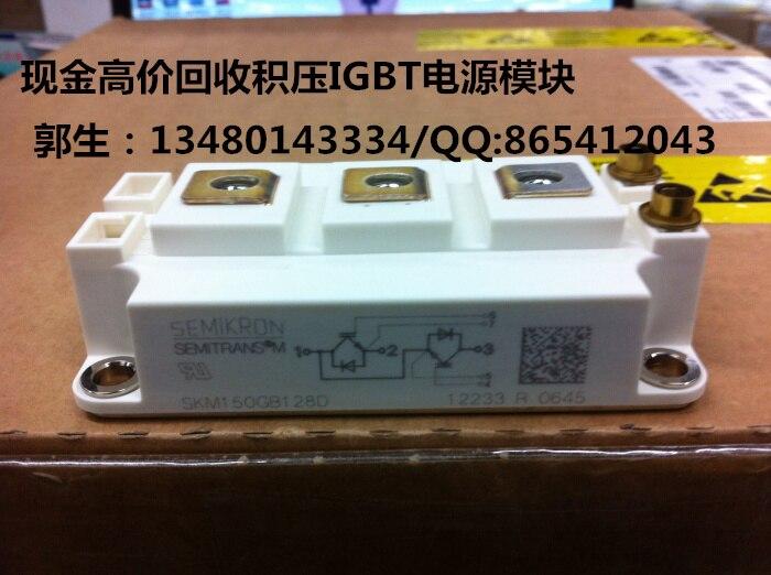 SKM150GB128D/SKM100GB12T4G/SKM150GB124DE high recovery of power supply module