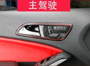 ABS CAR INTERIOR INNER DOOR BOWL Molding COVER TRIM FOR BENZ W117 W176 CLA45 A45  A  CLA Class 2013-2018