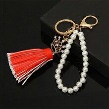 Leather Pendant Crown Tassels Keychain