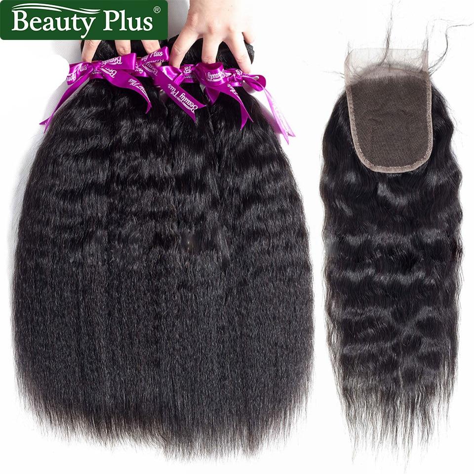 Beauty Plus kinky Straight Yaki Human Hair Bundles With Closure Brazilian Hair Weave 3 Bundles With