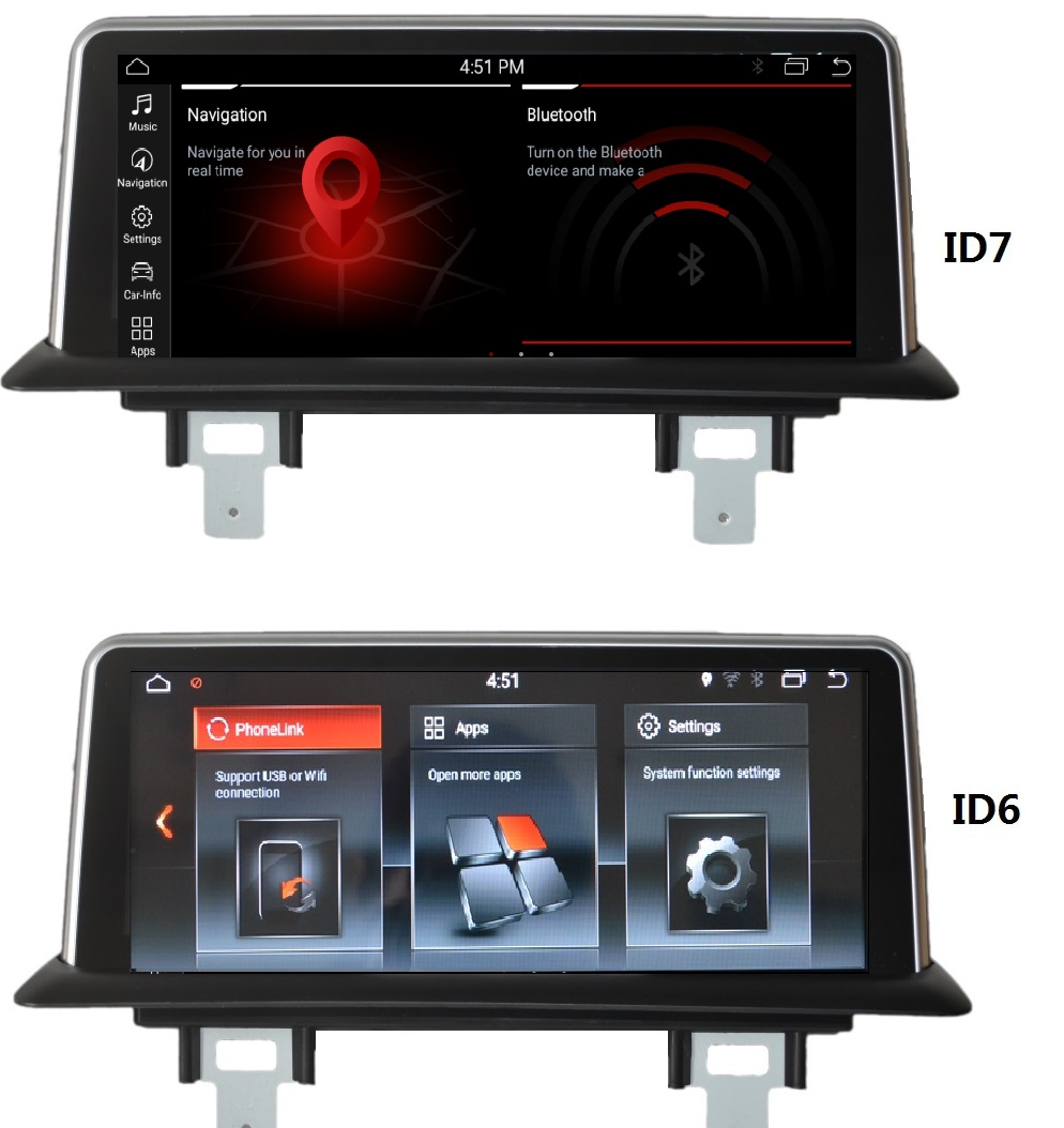 ID7对比