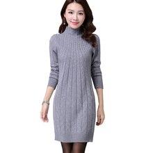 Новая мода, женский осенне-зимний брендовый свитер с вышивкой кота, пуловеры, теплые вязаные свитера, пуловер для девушек