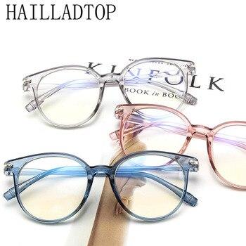 2058e70c89 Ultraligero gafas de Color jalea lente claro Retro de Color sólido transparente  gafas lindo gafas para