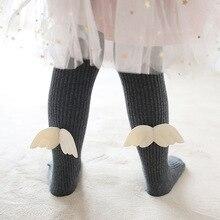 Новые детские колготки на весну и лето, хлопковые штаны для девочек, двойные колготки с крыльями для девочек, детские носки