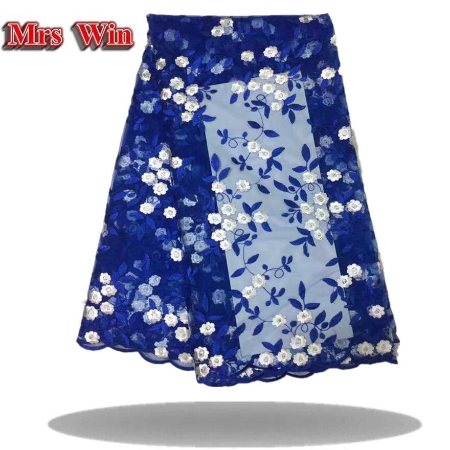 Африканская шелковая кружевная ткань нигерийская вышивка синий и белый Высокое