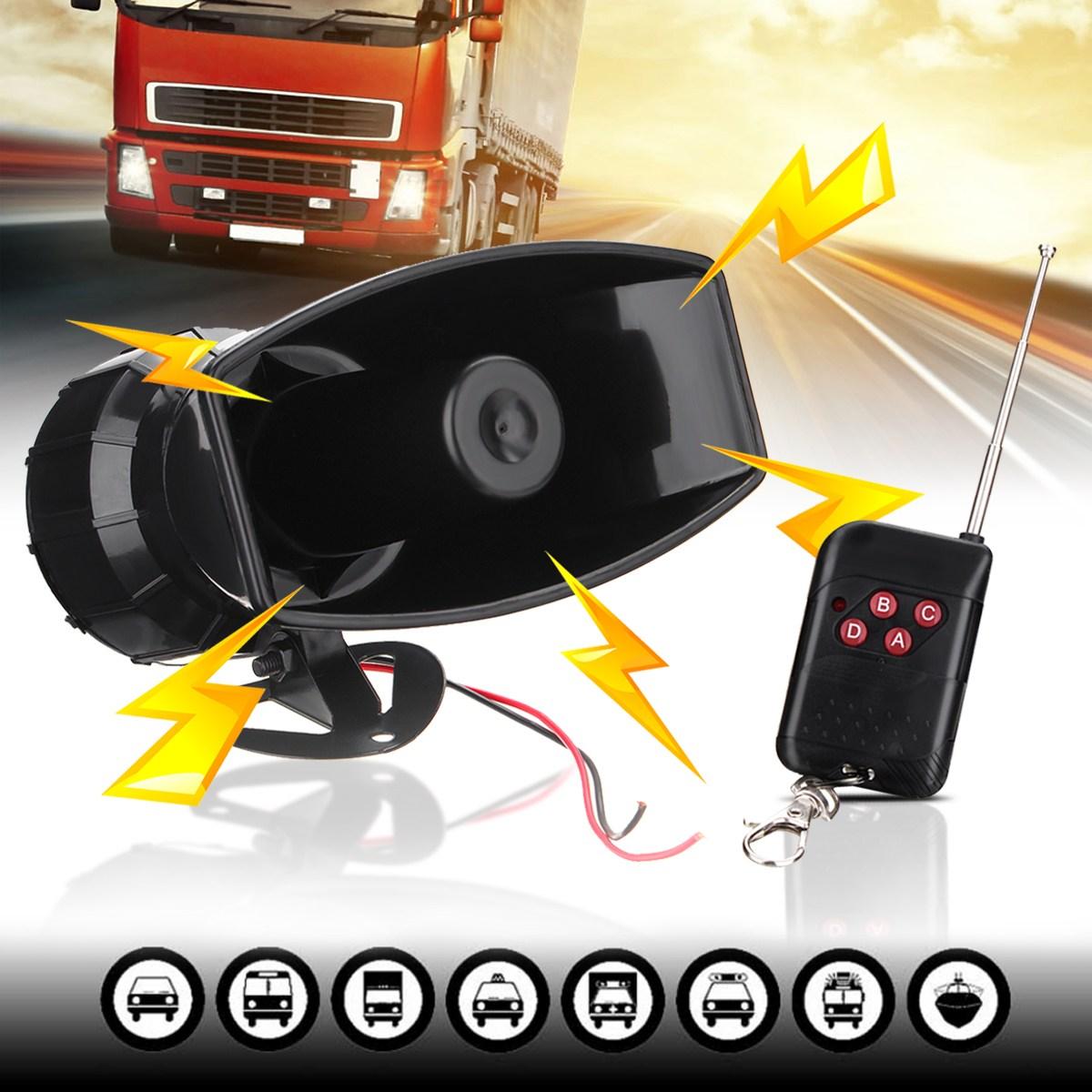 125 DB 7 Sound Loud Car Wireless Warning Alarm Horn Speaker System 12V 100W