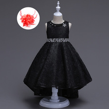 Short Front Long Back Lace and Tulle Red Blue Beige Burgundy Black Dresses  for Formal Party 925216402853