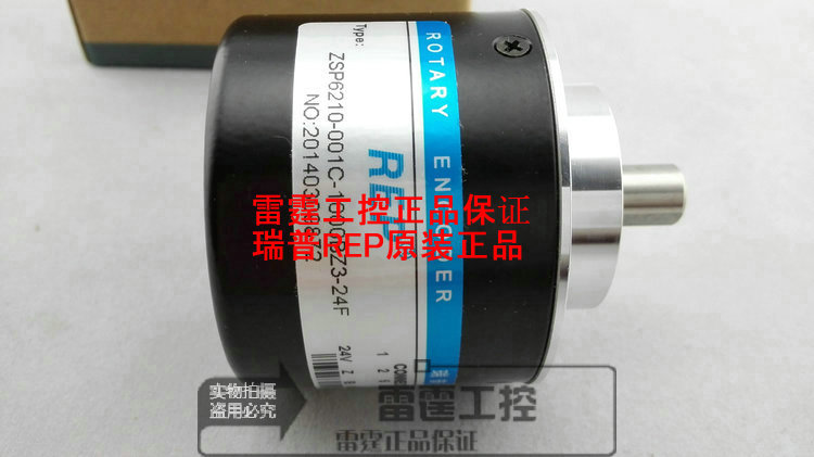 New Original rep incremental encoder ZSP6210-001C-1000BZ3-24F цена