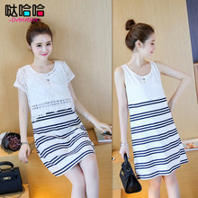 Korean summer lactation clothes size are short sleeved striped dress shirt on behalf of a postpartum confinement