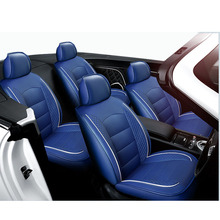 Carnong auto seat cover leather custom same structure and size with original car 7 seater protector vehicle  covers