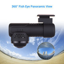 Câmera de ré automotiva, hd 2160p l9, 360 graus, câmera automotiva, panorâmica, visão noturna, f2.0, sony imx326 vídeo do laço do sensor-g