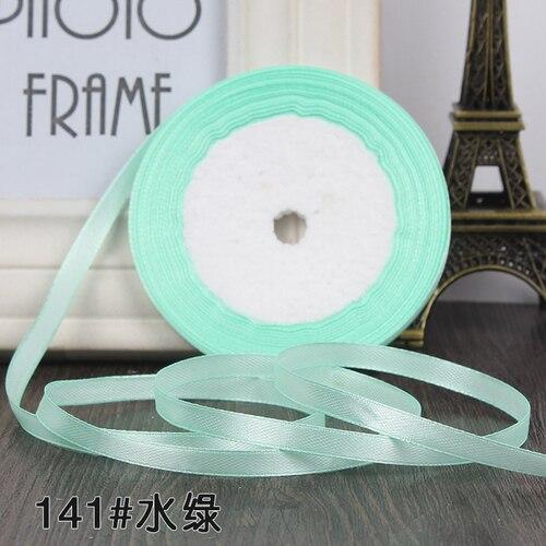 aque green