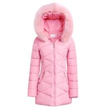 Lrpklm Winter Jacket Parka