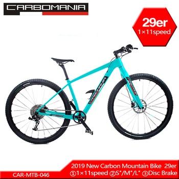 1×11speed bicicletas mountain bike 29er de carbono mtb XC carbono bicicleta de velocidade variável Duplo freios a disco de bicicletas de montanha Em Declive