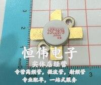 2PCS Lot 2SC2879 Transistor Bulk Transistor New Original Quality Assurance Free Shipping
