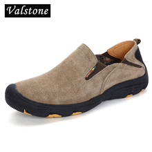 Valstone Genuine Leather Loafers Men Quality Casual shoes luxury real leather soft mocassin homme Rubber shoes Khaki big size 48