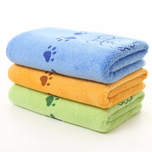 Pets Dog Cat Puppy Super Absorbent Towel