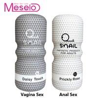 Meselo réaliste vagin Anal mâle masturbateur Silicone doux serré chatte érotique adulte jouets pénis Sex Toys pour hommes masturbateurs