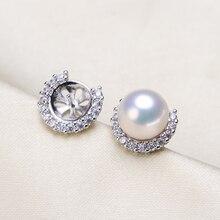 Модные жемчужные серьги крепления, красивые Горячие Оптовые сережки, сережки настройки ювелирных изделий серьги гвоздики, аксессуары