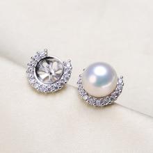 Pendientes de perla moderna, hermosos pendientes al por mayor, ajustes de pendientes joyería accesorios pendientes de botón
