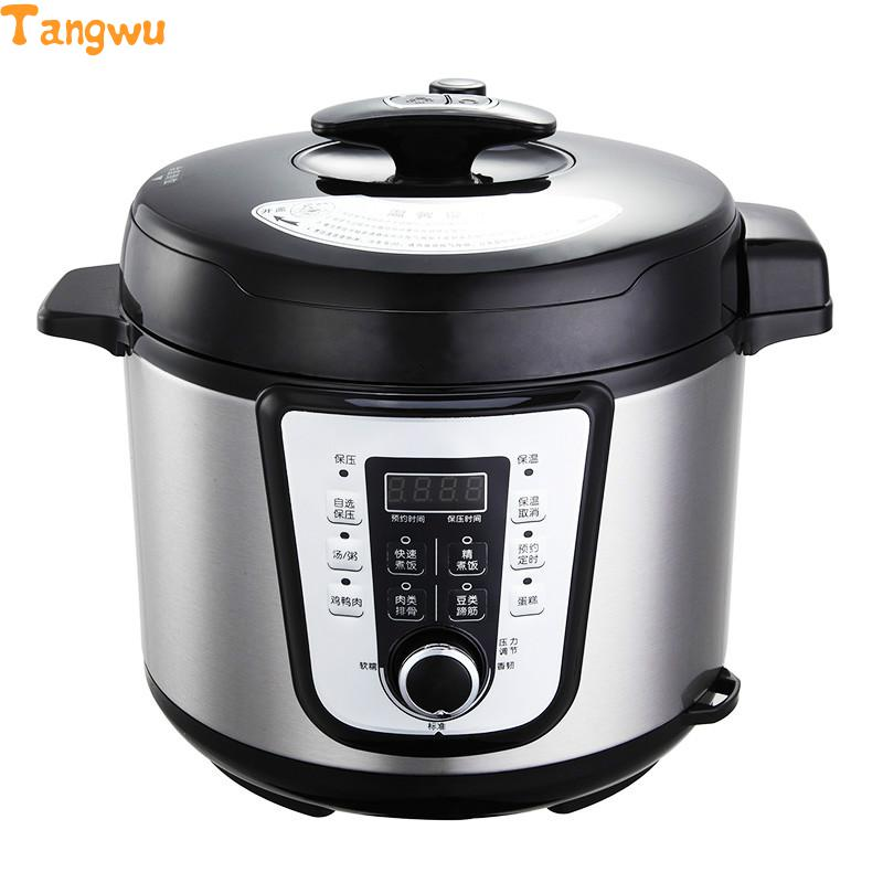 Free shipping Still kitchen 6L electric pressure cooker double gallbladder reservation Electric Pressure Cookers free shipping intelligent high end electric pressure cooker with fresh breathing ball kettle