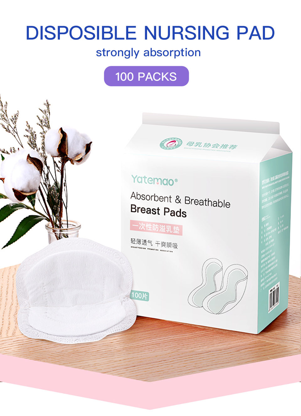 YATWEMAO 100PCS/lot Wholesale Cotton Disposable Breast Nursing Pads Breathable Super Absorbency Maternity Pads 1