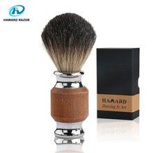 HAWARD бритвы 100% Professional барсук волос для мужчин бритья кисточки, дерево и цинковый сплав ручка, применение для бритвы