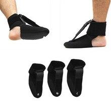 สีดำเท้าข้อเท้ารั้ง Plantar Fasciitis Night Splint ลิฟท์ Dorsal สนับสนุน Stabilizer ฟุต Braces ข้อเท้า Protector