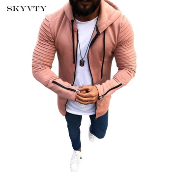 2018 Spring Summer Men's Solid Zip Hooded cardigan jacket men Coat Mens Hoodies Casual Jacket Brand Clothing Mens  Male Outwear