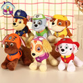 2017 PAW Patro Anime Kids Toys Patrolling Puppy Toy Canine Patro Action Figure Plush Model
