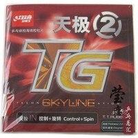 Оригинал DHS skyline TG 2, резиновая ракетка для настольного тенниса, ракетка для пинг-понга, Резиновая Спортивная ракетка