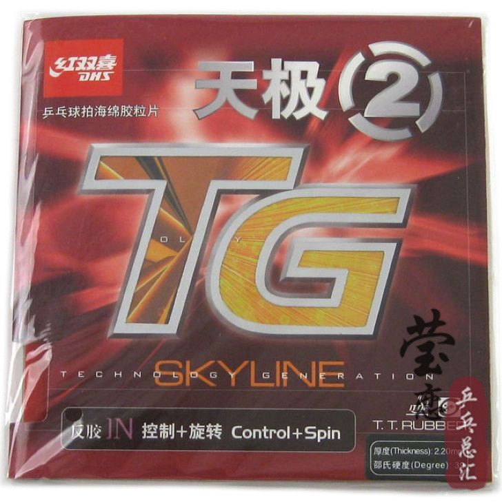 Original DHS skyline TG 2 table tennis rubber for table tennis racket ping pong rubber racquet sports