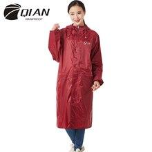 צ יאן סגנון ארוך בלתי חדיר מבוגרים מעיל גשם אטים לגשם עמיד למים נשי מעיל גשם פונצ ו מעיל גשם בגדי גשם ציוד גשם פונצ ו