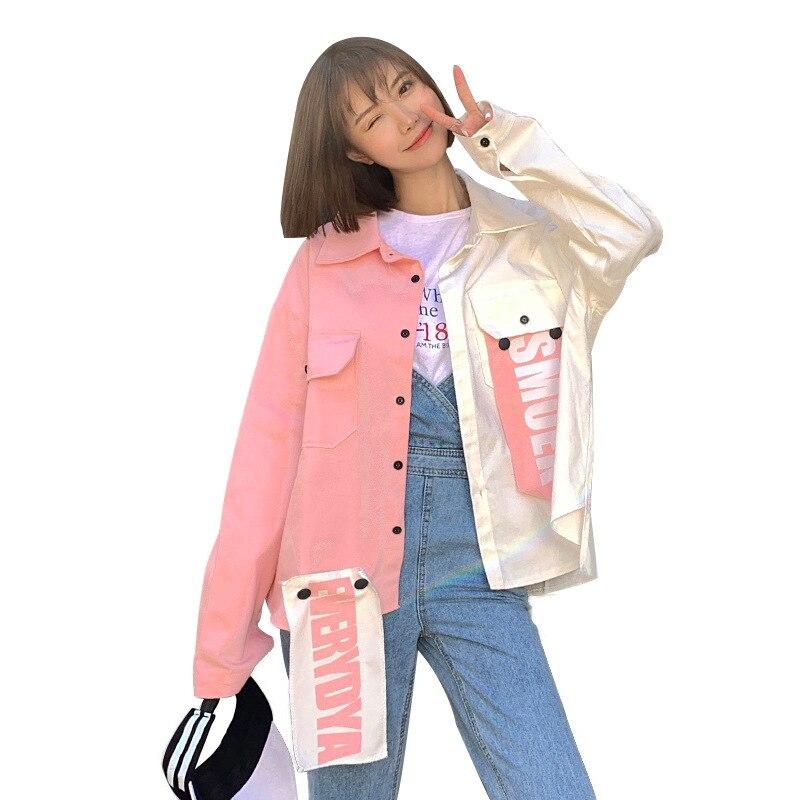 Harajuku bf oversize patchwork hip hop kawaii veste femmes coréenne kpop 2019 automne top vêtements d'extérieur pour femmes à la mode esthétique manteau
