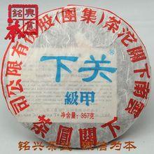 Puerh tea 2009 donkey kong green cake Chinese yunnan puer pu er 357g health care the health pu-erh food free