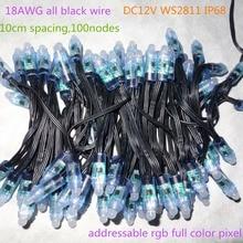 """חוט 18AWG 100 יחידות/string DC12V צומת פיקסל מיעון WS2811 RGB led החכם 12 מ""""מ, עם כל שחור חוט, מדורג IP68"""