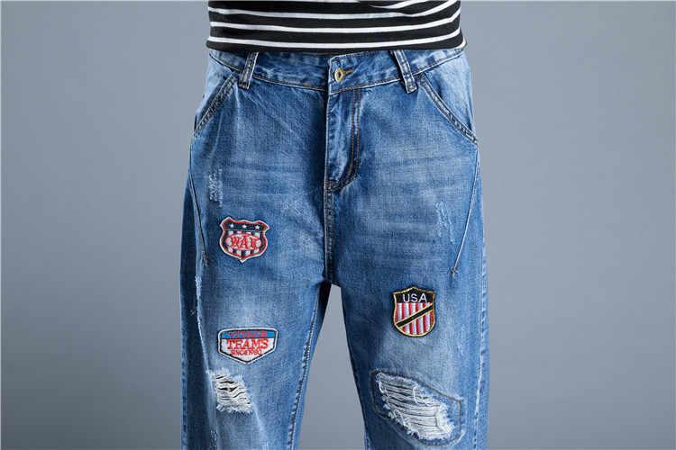 Wholesale S-8XL Plus size 2019 fashion brand Korean Ripped cotton jeans  women's Patches Hole was thin Pencil pants wj2247