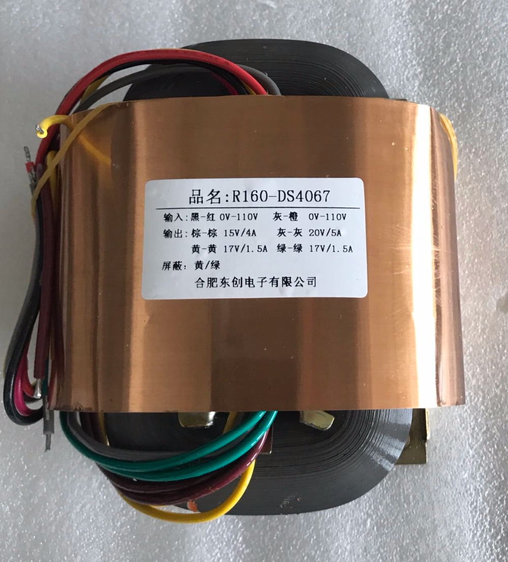 15V 4A 20V 5A 17V 1.5A 17V 1.5A R Core Transformer 200VA R160 custom transformer 110V/110V copper shield Power amplifier r core transformer copper custom transformer 220vac 200va 2 26ac 3 5a 2 15v 0 6a with shield output for power amplifier