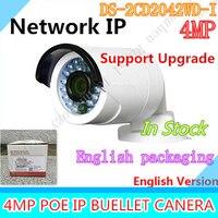 Wholesale English Version Latest V5 3 3 IP Camera 4 0MP Bullet Cctv Camera With POE