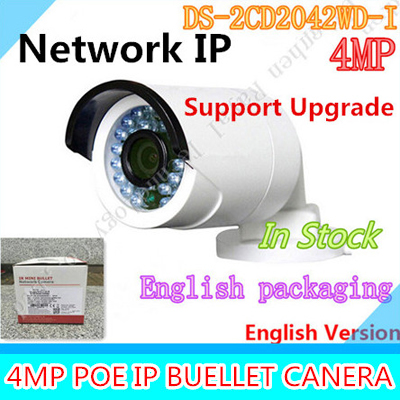 Original DS-2CD2042WD-I Full HD 4MP High Resoultion 120db WDR POE IR IP Bullet Network CCTV Camera English Version hd 2mp h 265 home security ip camera surveillance bullet network cctv camera wdr poe high resoultion with sony291 chipset