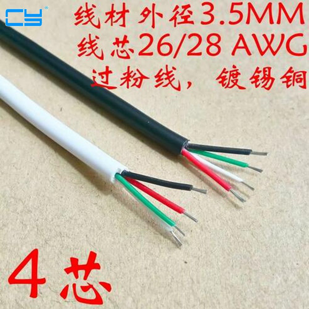US $7.99  4 wire white / black data cable / USB cable / DIY plug the on