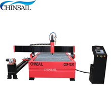 Нужен дистрибьютор 0-40 мм Металл машина для плазменной резки 1325 1530 ЧПУ плазменной резки