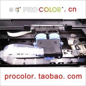 Image 5 - Набор чернил для Canon PIXMA G1400, G2400, G3400, G2410, G3410, пигментные чернила для Canon PIXMA G1400, G2400, G3400, G2410