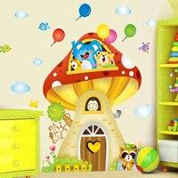 Удивительный большой размер : 170 * 120 см мультфильм грибы стикер стены привет детской DIY обои милые животные и шар 2 шт./компл.