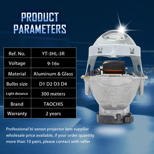 Image 5 - TAOCHIS 2pcs Auto Car Headlight 3.0 inch Bi xenon Hella 3R G5 5 Projector lens Car styling Retrofit head light Modify D2s