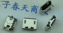 10pcs micro USB 5pin jack Ox horn Four legs plate socket short needle Female socket Mini USB connector Ox horn usb