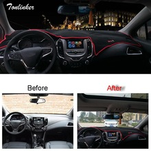 Tonlinker Cover Case Stickers for Chevrolet Cruze 2017 1 Pcs DIY Artificial Plush dashboard Decoration anti dirty cover pad